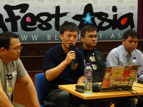 Blogie Robillo (second from right) and Juned Sonido spoke on their experiences in organizing bloggers events, among others