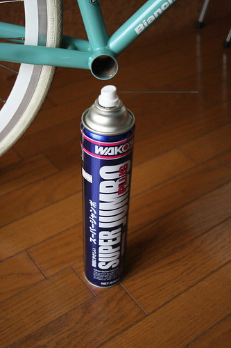 Wako's Super Jumbo Part Cleaner