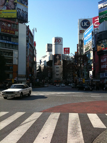 Shibuya109, From Afar