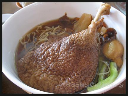 Bidor Pun Chun Duck Leg Noodles