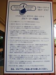 MW 日本語看板