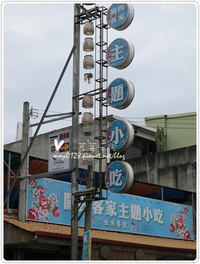 關西採草莓橘子牛欄河2010.02.20-16