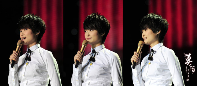 20100327_Nanjing_Chrislee