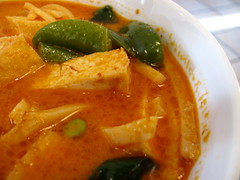 Vegetarian Red Curry @ Delicious Thai