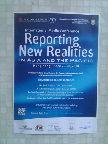 International Media Conference 2010 Hong Kong #imchk, organized by  @jmschku
