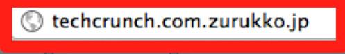 スクリーンショット(2011-06-02 20.49.35)