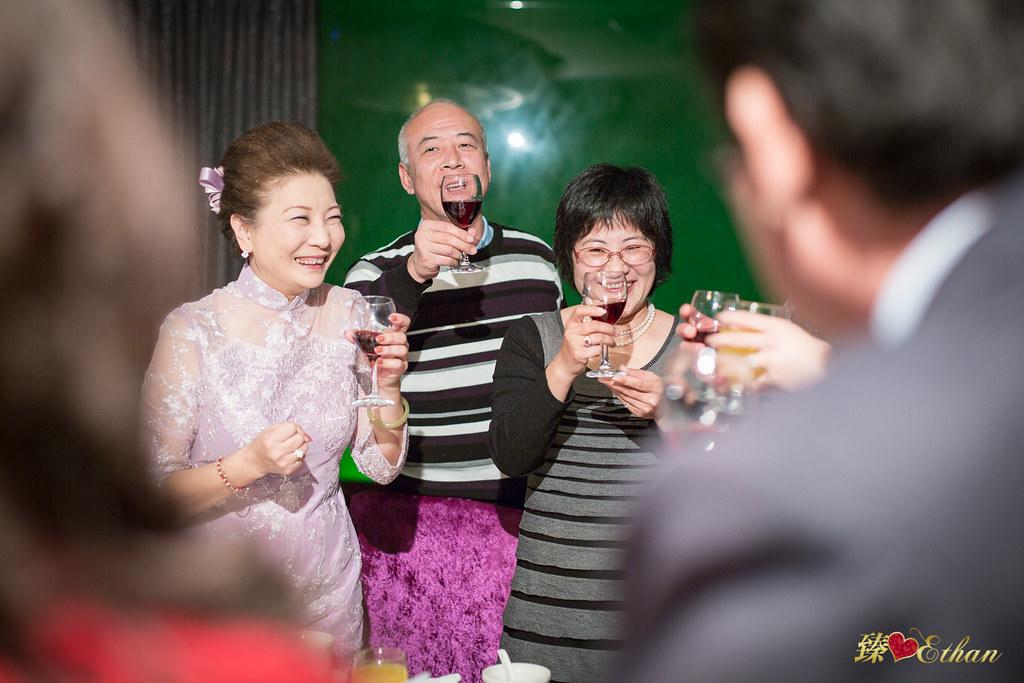 婚禮攝影,婚攝,台北水源會館海芋廳,台北婚攝,優質婚攝推薦,IMG-0095