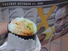 Spicy Tuna - Diane Sushi AUD1.80