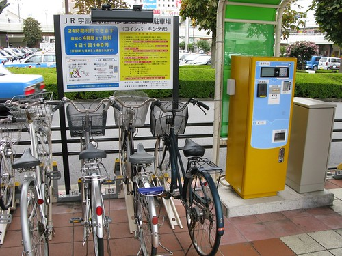 Hourly bike parking