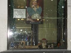 Рюмочная на Никитской. Москва — качественные обзоры кафе, баров и ресторанов на ЧАМ.ру.