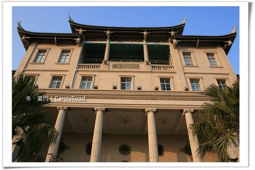 20090206_Xiamen_061