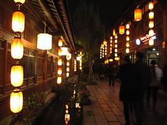 Jinli Street.... (Rosanna Leung) Tags: china alley chengdu nightview lantern      jinlistreet