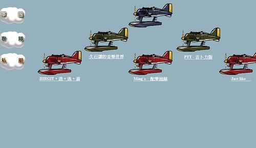 2009-12-12_080446.jpg