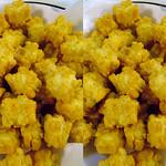 カレー揚げせん grilled bits of rice cake - curry taste (parallel 3D) thumbnail
