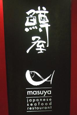 masuya-2