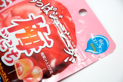 ume gummy with collagen