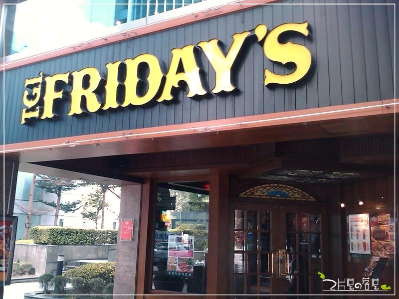 Friday_01.jpg