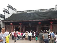china315