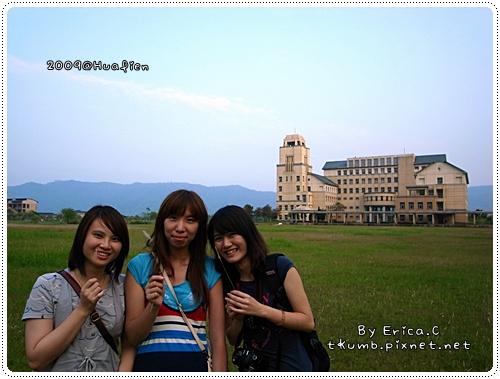 東華大學 (3)