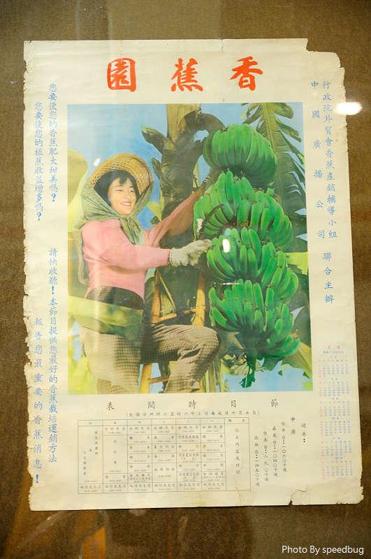 香蕉碼頭 (25).jpg