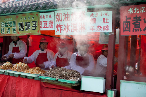 Steaming fair food
