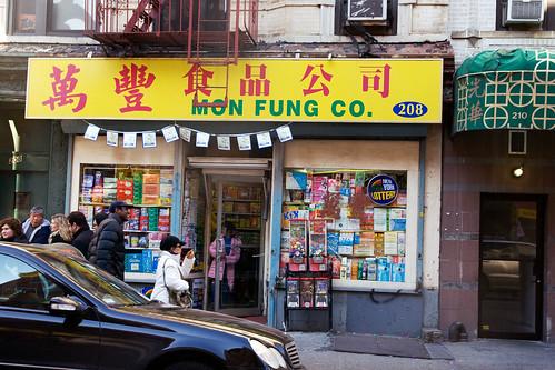 Mon Fung