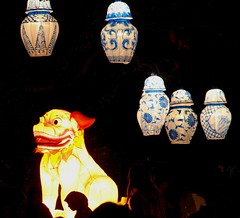 Lion and Vase Lanterns (CowCopTim) Tags: blue newzealand orange white night l
