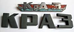 KrAZ 255 and 260 scripts (baga911) Tags: truck emblem military ornament vehicle magyar 250 katonai jármű rakéta honvéd hordozó kpa3 honvédség teherautó 255b avtokraz