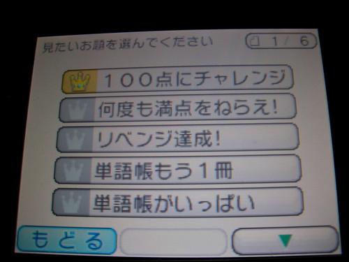 SANY0015.JPG (by ukikusa3113)