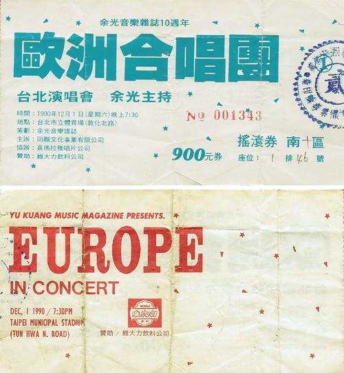europe-1990