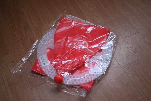 Kaymont Parachute