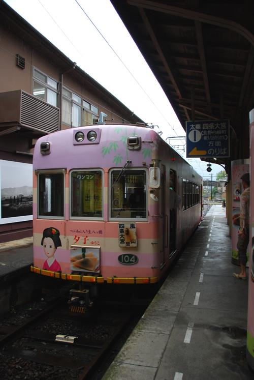 京都-0861