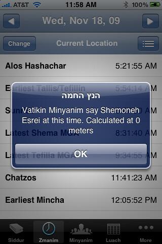 iPhone Siddur 4.2 Update - Zmanim