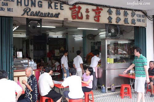 Hung Kee (2)