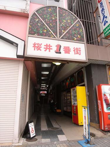 桜井市の商店街-04
