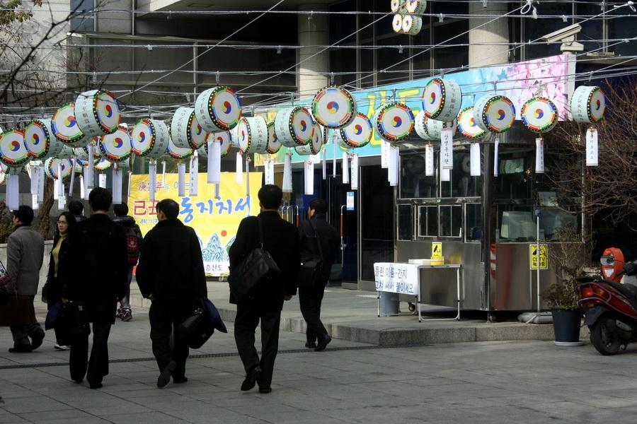 Dongji'nal chiseong