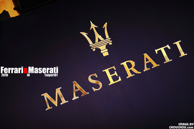 【ferrari Amp Maserati】in Taipei101 Ferrari 汽車討論區 Mobile01