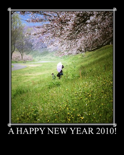 A Happy New Year 2010!