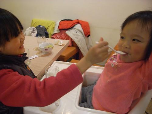 katharine娃娃 拍攝的 4笑容。