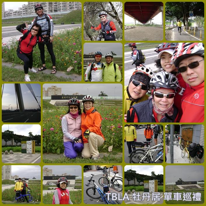 photoscape20100116