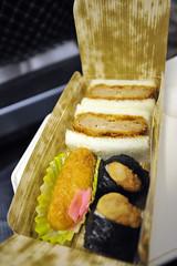 Tokyo 2009 - 箱根から、東京まで (2)