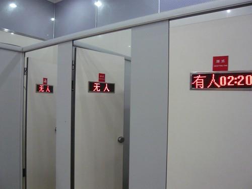 china334