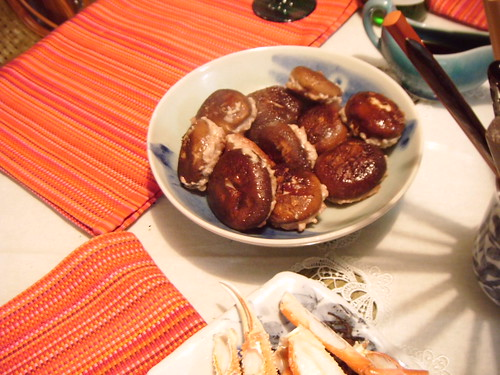 Shiitake no nikuzume (Champignons farcis)