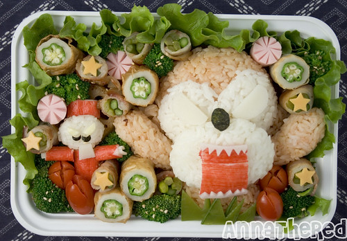 Bento #71: Monkey Magic (from Ouendan)