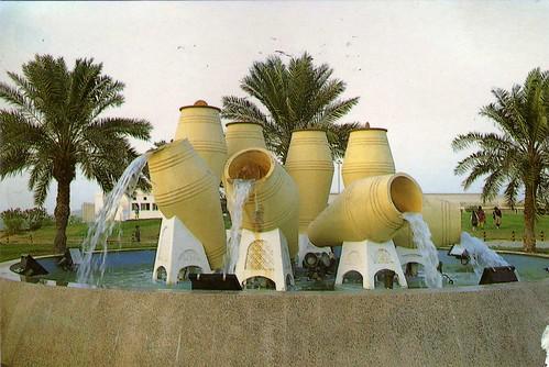 UAE, Emirates, Cornich, Doha, Qatar