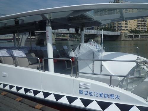 光寶太陽能電動船