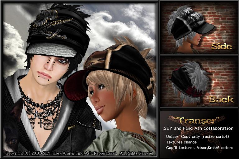 Transer