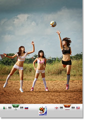K.O Football - Cc em dz tui, chn dzi... - My younger sisters in law (Toan Huynh) Tags: football canoneos7d canon70200mmlf28 kogroup