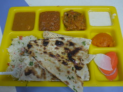 special thali set