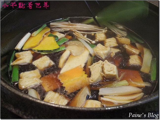 北澤壽喜燒